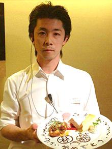 田中 チーフ
